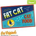 OREオリジナル【O.R.E Originals】ヴィンテージコレクション食事用マット・ランチョンマット(Fat Cat)【メール便不可】
