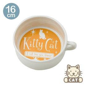 【2点で送料無料対象】OREオリジナルス(ORE Originals)陶器製フードボウル(Kitty Cat)【ペット 食器 セラミック 猫 プレゼント ごはん キャット グッズ 猫用品 猫用品 安全 お洒落 猫用食器 可愛い かわいい】