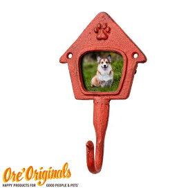 OREオリジナルス(ORE Originals)金属製の写真フレーム付リードフック(レッド)【犬 リード リーシュ フック 壁掛け 写真フレーム】(2020WS-W)