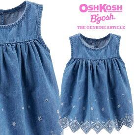 オシュコシュ【OshKosh】夏のお出掛けに着ていきたい♪キュートな刺繍入りトップス(夏物 肌着 赤ちゃん ベビー ボディスーツ 半袖 女の子 外出)