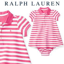 ラルフローレン【Ralph Lauren】人気のポロワンピース(Pink Stripe)【あす楽対応】(ラルフローレン ワンピース ベビー 出産祝い Ralph Lauren 赤ちゃん)