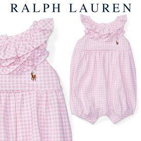 ラルフローレン【Ralph Lauren】デザイン コットン ロンパース(ギンガムチェック)【あす楽対応】 ロンパース ベビー 出産祝い 赤ちゃん