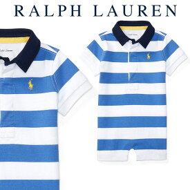ラルフローレン【Ralph Lauren】デザインコットンロンパース(ブルーボーダー)【あす楽対応】 (ラルフローレン ロンパース ベビー 出産祝い Ralph Lauren 赤ちゃん 男の子)