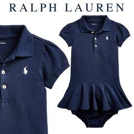 ラルフローレン【Ralph Lauren】人気のポロワンピース(Navy/White Logo)【あす楽対応】(ラルフローレン ワンピース ベビー 出産祝い Ralph Lauren 赤ちゃん ギフトセット)
