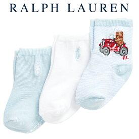 ラルフローレン【Ralph Lauren】靴下3足(ドライビングベアー)【あす楽対応】(靴下 ベビー 出産祝い 赤ちゃん 男の子 ポロベアー bodyrec)