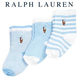 ラルフローレン【Ralph Lauren】靴下3足(ブルーポニー)【あす楽対応】(靴下 ベビー 出産祝い 赤ちゃん 男の子 bodyrec)