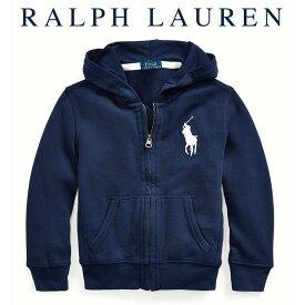 【12M (75-79cm)のみ】ラルフローレン【Ralph Lauren】フレンチテリー ジップパーカ【あす楽対応】