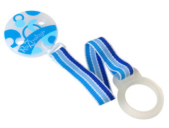★ Razbaby ★ Keep-it-Kleen pacifier holder (blue)
