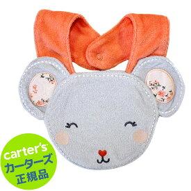 カーターズ (Carter's)柔らかコットン製アップリケスタイ(マウス)