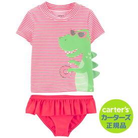 安心のカーターズ正規品(Carter's)ラッシュガード(ダイナソー)【出産祝い 赤ちゃん スイムウェア プール 水着 お風呂 海水浴】 (2020WS-K)
