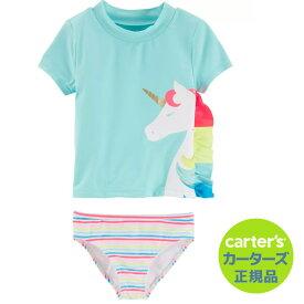 安心のカーターズ正規品(Carter's)ラッシュガード(ユニコーン)【出産祝い 赤ちゃん スイムウェア プール 水着 お風呂 海水浴】 (2020WS-K)