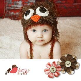 The Daisy Baby【デイジーベビー】豪華でキュートな手編みニットハット(Fisher in Chocolate デザイン)【出産祝い ギフト ニット帽 かわいい ベビー 赤ちゃん 耳あて ニューボーンフォト インスタ映え 送料無料】
