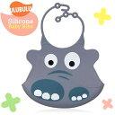 Ulubulu【ウルブル】サっと洗ってどんどん使える♪ぷにゅぷにゅ柔らかシリコンスタイ(Hank Elephant)
