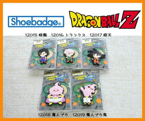 【シューバッジ】shoebadge ドラゴンボールZ (2) 人気のキャラクターが集結!(ドラゴンボール)孫悟空 孫悟飯 ピッコロ ベジータ スーパーサイヤ人 キッズシューズ ドラゴンボール crocs クロックス ジビッツ DRAGON BALL Z