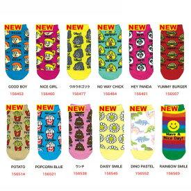 ネコポス可 ジュニア 靴下 オクタニ アンクル ソックス 2 くるぶし 約18-22cm スマイル SMILE ユニーク キャラクター グッズ あす楽