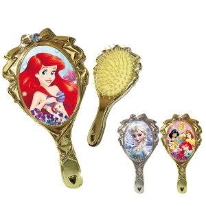 ディズニー プリンセス ヘアブラシ 動くスパンコール DISNEY 粧美堂 かわいい おしゃれ 女の子 プチギフト あす楽