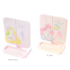 プリンセス スタンドミラー DN04654 DN04655 三面鏡 卓上 ミラー 化粧台 コスメ 手鏡 SHO-BI ディズニー キャラクター グッズ あす楽