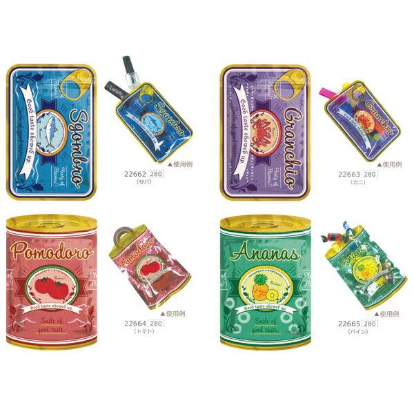 ネコポス可 CANNING メタリック ジッパーケース 5枚入り 22662-22665 カミオジャパン 小物入れ ポーチ 缶モチーフ 海外 グロサリー あす楽