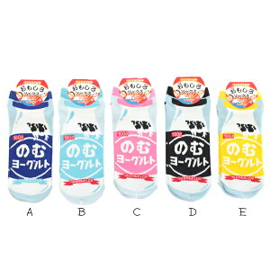 ネコポス可 レディース 靴下 おもしろ ソックス のむヨーグルト 9779 日本製 面白い かわいい くるぶし ソックス キングオリジナル あす楽