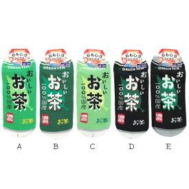ネコポス可 メンズ 靴下 おもしろ ソックス お茶 MO9792 日本製 男性用 くるぶし ソックス キングオリジナル 面白い グッズ あす楽