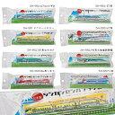 ネコポス可【新幹線】歯ブラシ セット ケース付き 電車 鉄道 グッズ 子供用 ハブラシ ドクターイエロー E5はやぶさ E6…