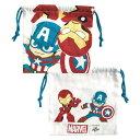 ネコポス可【マーベル】巾着 グリヒル Gurihiru Captain America&Iron Man SPKN577 ランチ 給食 巾着袋 キンチャク キャ...