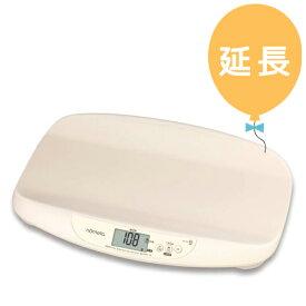 【レンタル延長1カ月】タニタ 授乳量機能付ベビースケール nometa(のめた) s138