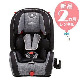【新品レンタル2カ月】日本育児 ハイバックブースター EC3 グレーデニム 往復送料無料!
