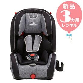 【新品レンタル3カ月】日本育児 ハイバックブースター EC3 グレーデニム 往復送料無料!