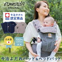 【EsmeraldA エスメラルダ】今治タオルパッド2点セット(サッキングパッド・ヘッド&ネックサポート)【日本製】今治タオル 正規品 よだ…