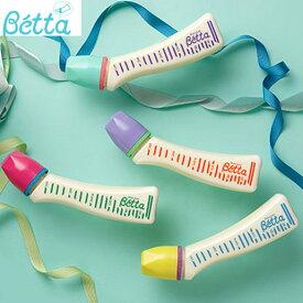 即納 あす楽【Betta ベッタ】哺乳瓶 ジュエル S1-240ml PPSU製ボトル(グリーン・オレンジ・ブルー・パープル)ほ乳びん 出産準備 ベビー 食育 お食事 授乳