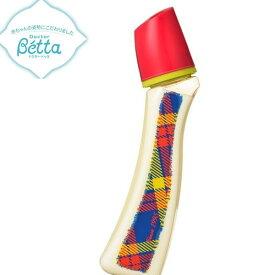 【あす楽】【PPSU製ボトル】ベッタ 哺乳瓶 betta ブレイン S3-Tartan タータン 240ml ほ乳びん/出産準備/ベビー