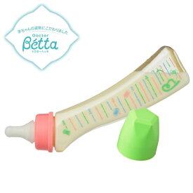 【あす楽】【PPSU製ボトル】ベッタ 哺乳瓶 betta ジュエル SY3-240ml (Yarn) ほ乳びん 出産準備 ベビー