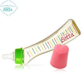 【即納】【PPSU製ボトル】ベッタ 哺乳瓶 Betta ブレイン S3-240ml ほ乳びん/出産準備/ベビー