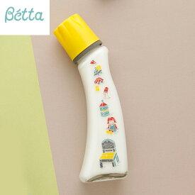 数量限定【Betta ベッタ】ガラス製 哺乳瓶 ブレイン G4-280ml (Button)大容量 3rd Anniversary ほ乳びん 出産準備 授乳 食育