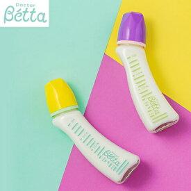 【即納】ベッタ 哺乳瓶 betta ジュエル G1-200ml【耐熱ガラス】ほ乳びん/出産準備/ベビー グリーン イエロー