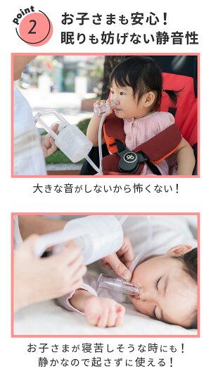 【正規品】鼻水吸引器CHIBOJI(知母時チボジちぼじ)鼻吸い器手動ポンプ式真空鼻水吸い赤ちゃん吸引