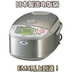 海外向け炊飯器 電圧220V〜230Vの地域でご使用頂ける海外仕様炊飯器海外向け炊飯器 象印 真空内釜圧力 IH炊飯ジャー ZOJIRUSHI NP-HLH18XA rice cooker 日本 电饭煲 人气第一