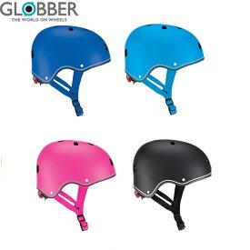 GLOBBER グロッバー LEDライト付きヘルメット 子供用 ヘルメット キッズ用 スクーター用 キッズスクーター 自転車 三輪車