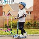 あす楽 P12倍【GLOBBER グロッバー】 プリモフォールダブル ライト 長く使える 乗用玩具 足けり 足こぎ 3輪スクーター キックバイク バ…