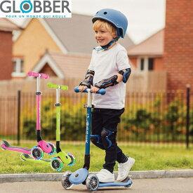 あす楽 P12倍【GLOBBER グロッバー】 プリモフォールダブル ライト 長く使える 乗用玩具 足けり 足こぎ 3輪スクーター キックバイク バイク ローラースルー おうち時間 送料無料 ギフト プレゼント