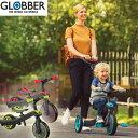 【送料無料&ポイント10倍】GLOBBER エクスプローラー トライク 3in1 ボード ファーストスクーター 変形スクーター 三輪車 自転車 長く…