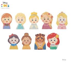【Disney|KIDEA】ディズニー キディア(アナ・エルサ・シンデレラ・ラプンツェル・オーロラ姫・ベル・野獣・アリエル・白雪姫) 木製 知育玩具 おもちゃ 積み木 つみき ブロック 誕生日 プレゼント ギフト キデア
