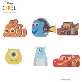 【Disney|KIDEA】ディズニー キディア(ニモ・ドリー・マイク・サリー) 木製 知育玩具 おもちゃ 積み木 つみき ブロック 誕生日 お祝いプレゼント ギフト キデア