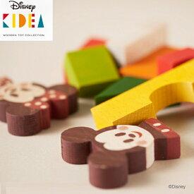 【Disney|KIDEA】ディズニー キディア ミッキー&フレンズ (ミッキー・ミニー・ドナルド・デイジー・グーフィー・プルート) 木製 知育玩具 おもちゃ 積み木 つみき ブロック 誕生日 お祝い プレゼント ギフト