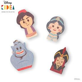 【Disney|KIDEA】ディズニー キディア (アラジン・ジャスミン・ジーニー・ジャファー)木製 知育玩具 おもちゃ 積み木 つみき ブロック 誕生日 プレゼント ギフト キデア