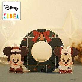 送料無料【Disney|KIDEA】ディズニー キディア クリスマスリース ミッキー ミニー 木製 知育玩具 おもちゃ 積み木 つみき ブロック 誕生日 お祝い ギフト プレゼント