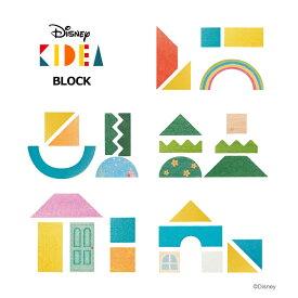 【Disney|KIDEA】ディズニー キディア KIDEA BLOCK (タウン・シー・フォレスト・ハウス・キャッスル) 木製 知育玩具 おもちゃ 積み木 つみき ブロック 誕生日 お祝い プレゼント ギフト キデア
