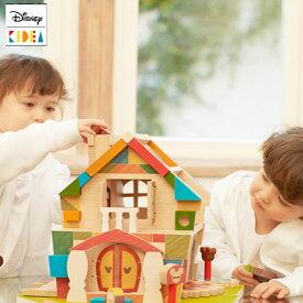 送料無料【Disney|KIDEA】ディズニー キディア ハウス ミッキー&フレンズ 木製 積み木 木のおもちゃ 知育玩具 インテリア おうち時間 入園祝い プレゼント ギフト