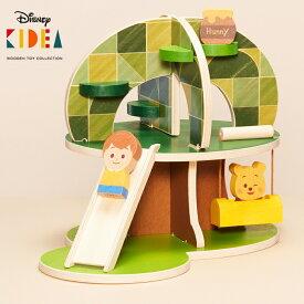 【Disney|KIDEA HOUSE】ディズニー キディア ハウス くまのプーさんとなかまたち 木製 知育玩具 おもちゃ 積み木 つみき ブロック 誕生日 プレゼント ギフト キデア